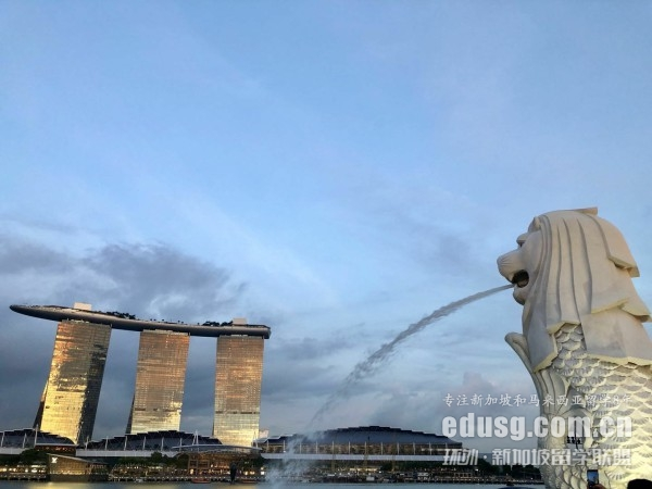 新加坡读两年硕士费用