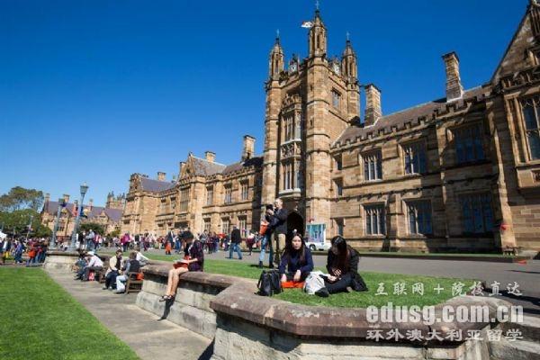 悉尼大学教育专业回国就业情况