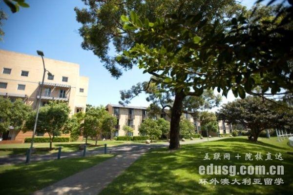 新南威尔士大学建筑学研究生