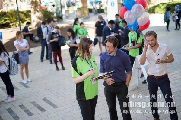 2020qs澳洲大学专业排名