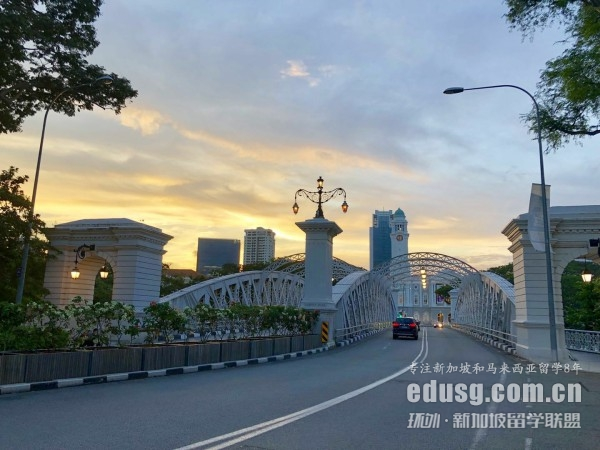 初中毕业后留学新加坡