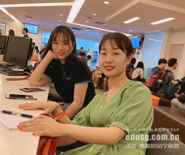 新加坡sim大学费用