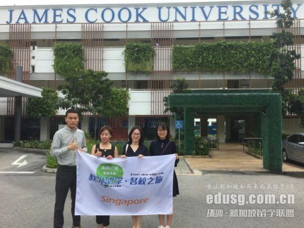 雅思分数通过能申请新加坡詹姆斯库克大学