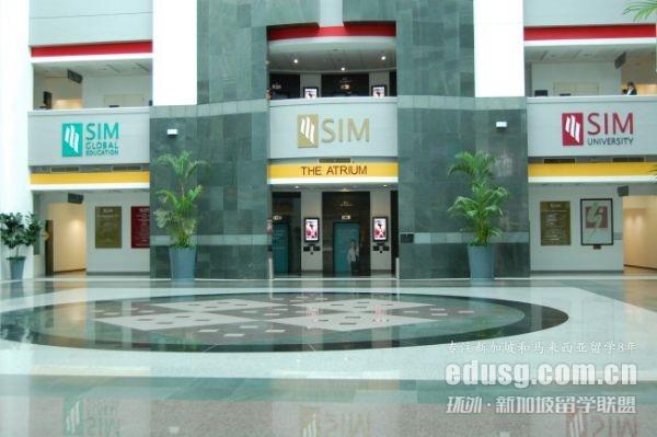 新加坡sim硕士申请条件