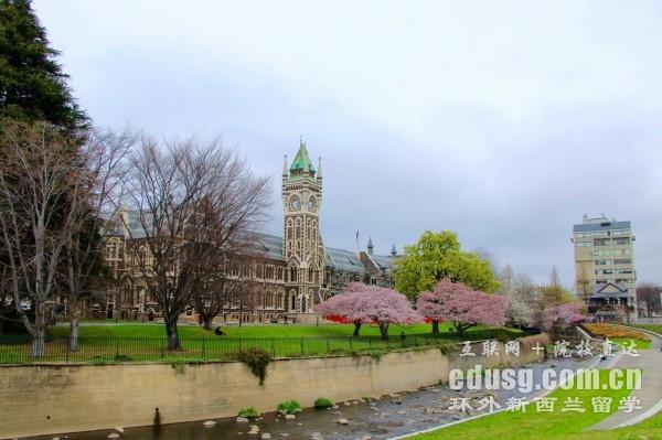 最新新西兰大学排名