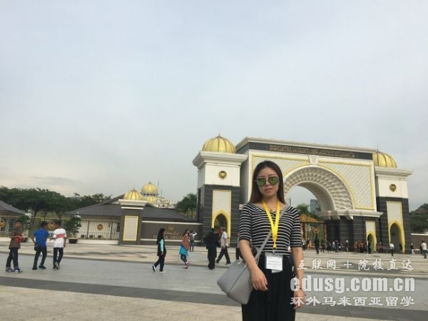 高考没考上去马来西亚留学