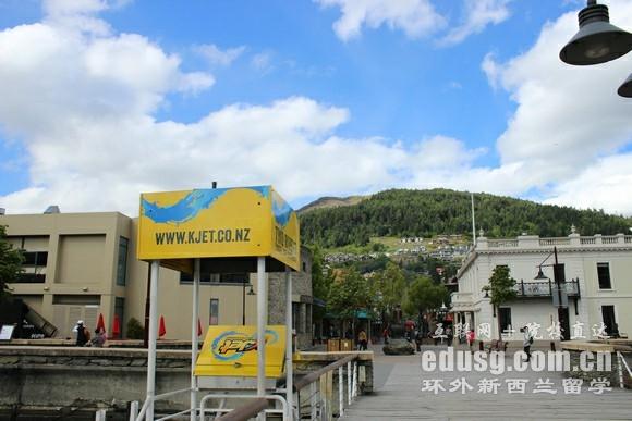 新西兰奥克兰king中学