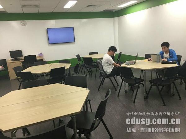 新加坡psb学生宿舍