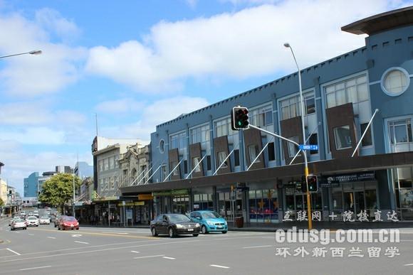 新西兰主要的大学有哪几个