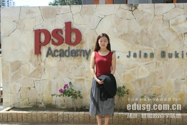新加坡psb学院it专业如何