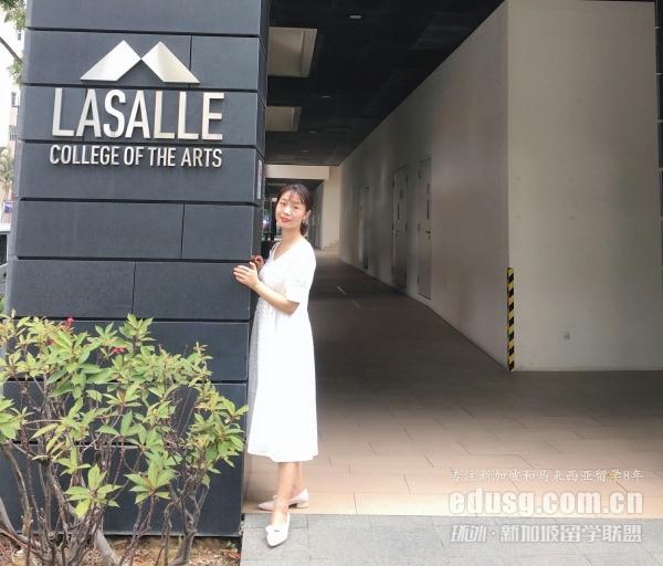 新加坡拉萨尔艺术学院申请截止日期