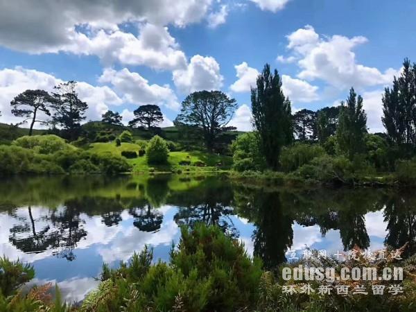 新西兰景观建筑设计专业