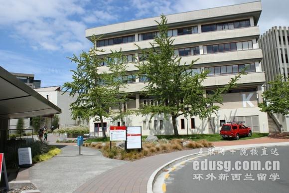 新西兰怀卡托大学有护理专业吗