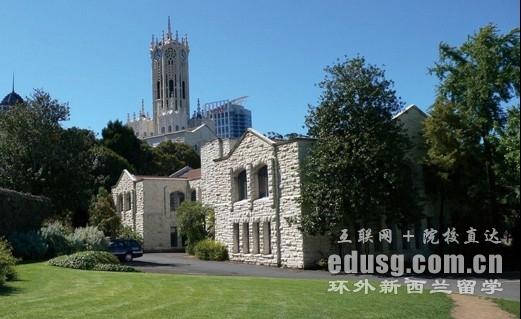 新西兰奥克兰大学音乐教育