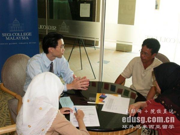 马来西亚世纪大学中国认证