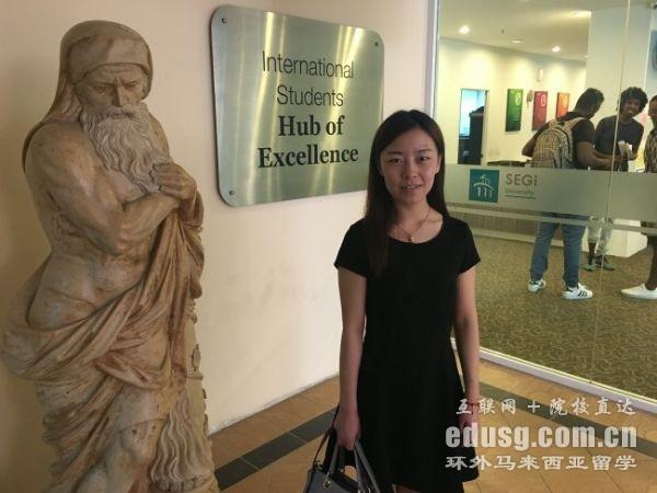 马来亚大学硕士留学一年费用