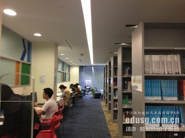 新加坡楷博开设哪些课程