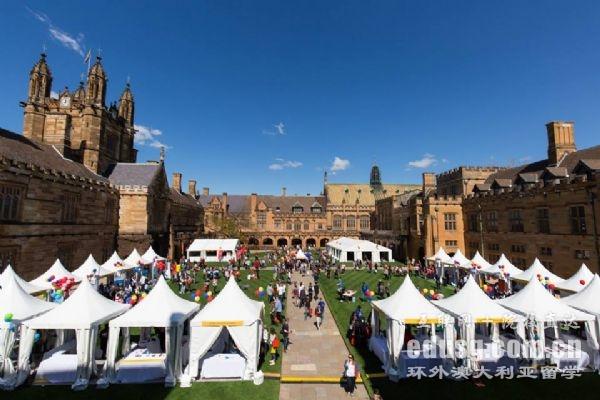 澳大利亚悉尼大学住宿