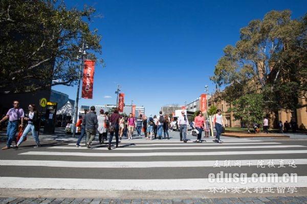 悉尼大学直升语言班