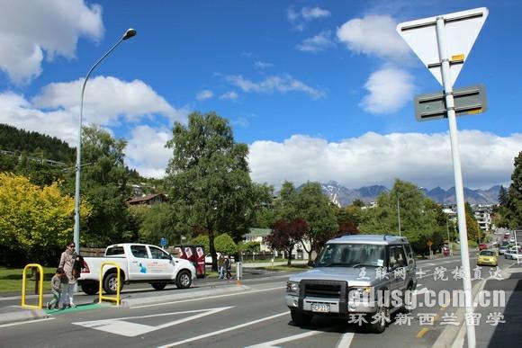 新西兰南岛的大学