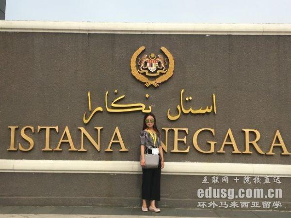 马来西亚大学语言班雅思考试安排