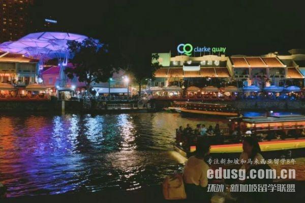新加坡广告学留学