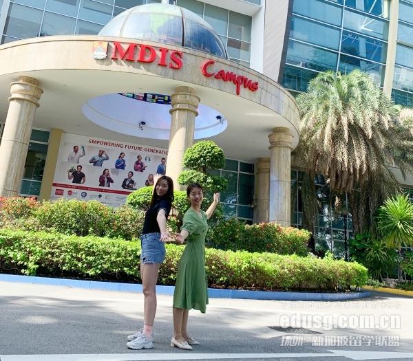 新加坡mdis商科学费