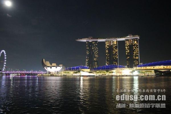 新加坡管理学硕士学费