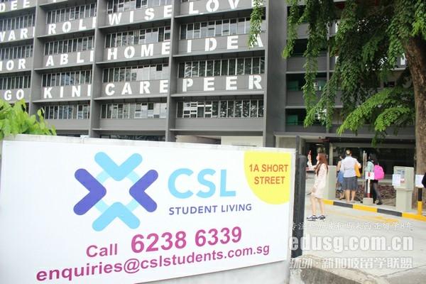 新加坡伊顿幼儿园好不好
