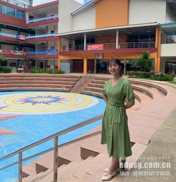 新加坡mdis学校入学条件