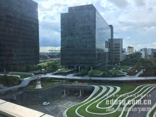 新加坡私立大学mba