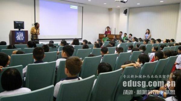 申请新加坡小学入读条件