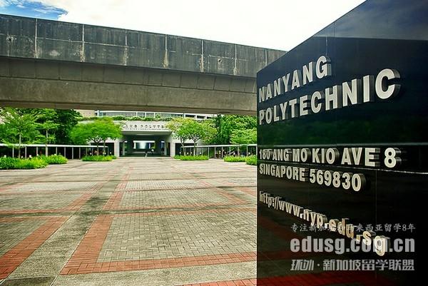 新加坡留学公立大学好考吗