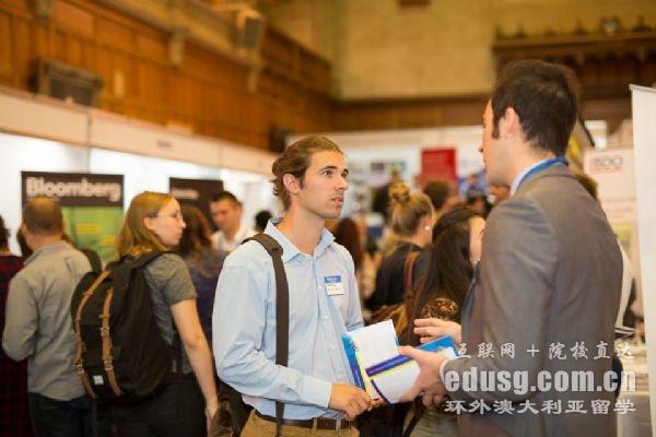 澳洲工程专业容易毕业吗