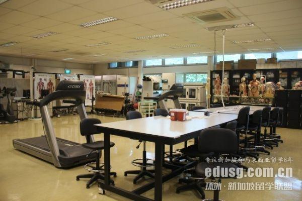 新加坡大学会计专业排名