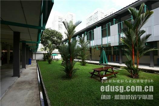 新加坡大学开学时间