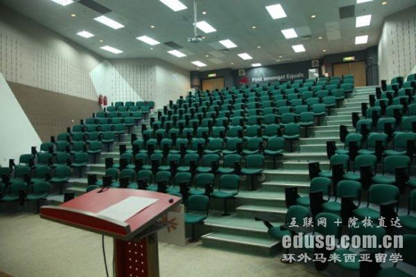 马来西亚英迪大学学历中国教育部认可吗