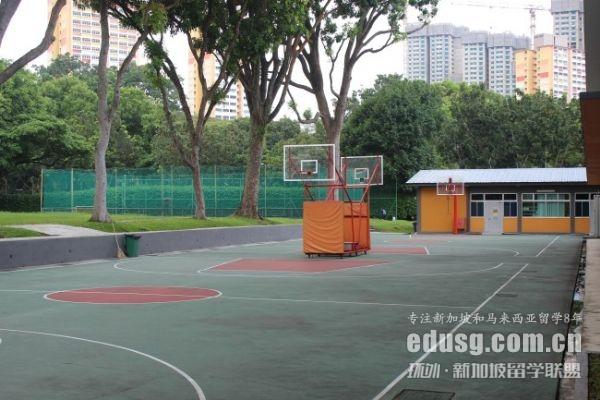 新加坡大专生留学条件