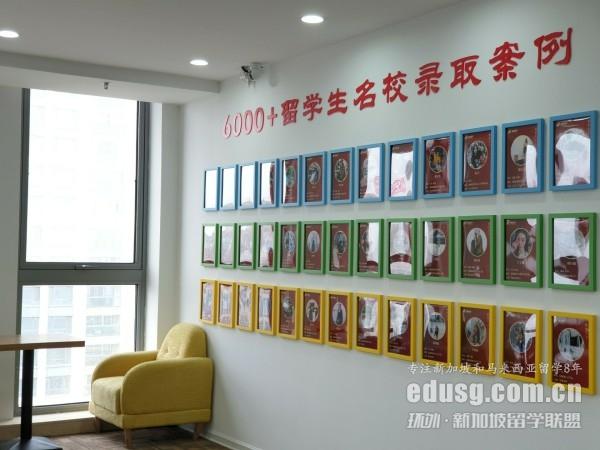 新加坡出国留学要不须要中介