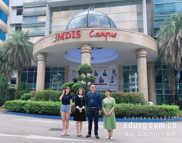 新加坡管理发展学校学费