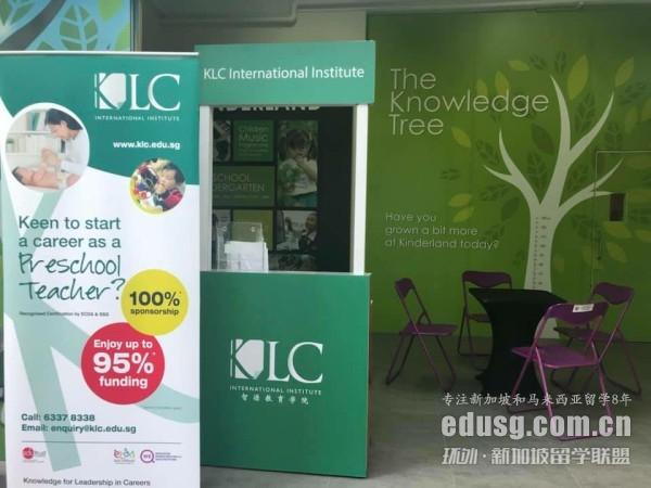 新加坡智源教育学院学费