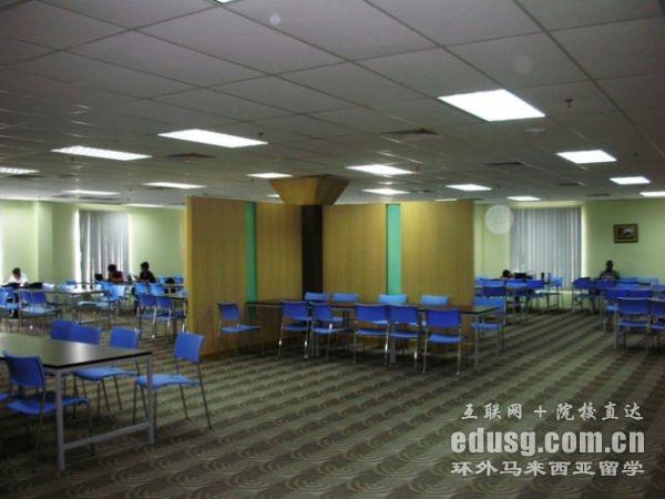 马来西亚语言班价钱