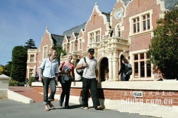 新西兰林肯大学地理信息专业