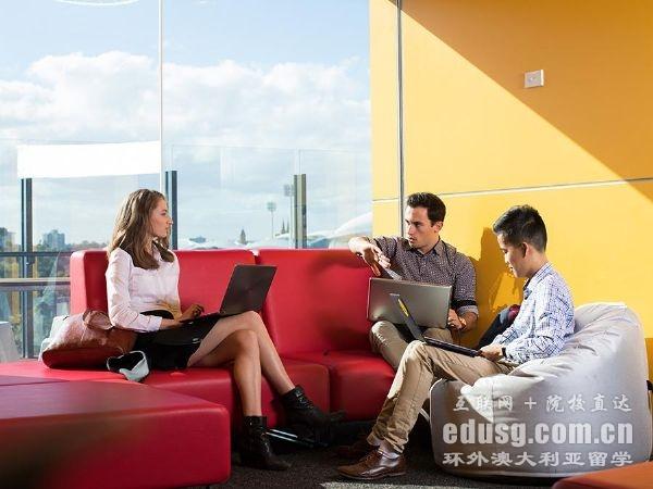 2020年留学澳洲大学学费