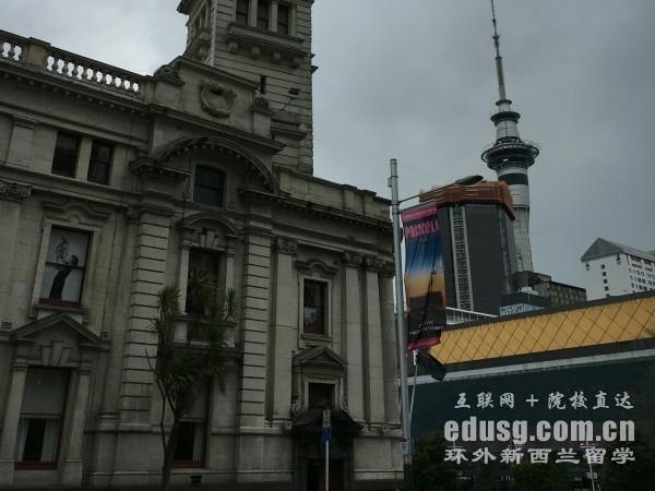 新西兰留学住宿方式
