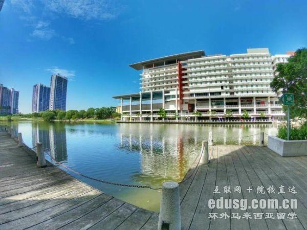 马来西亚留学泰莱大学