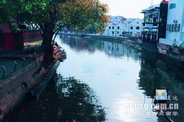 去马来西亚留学读语言班