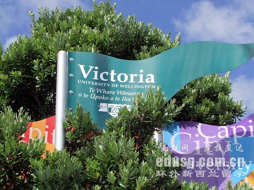 惠灵顿维多利亚大学地址