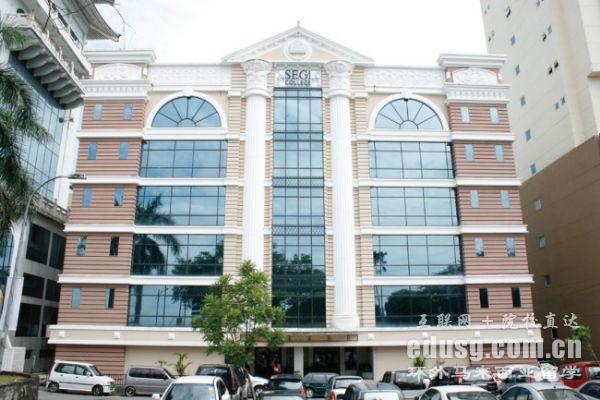 马来西亚世纪大学专升本课程