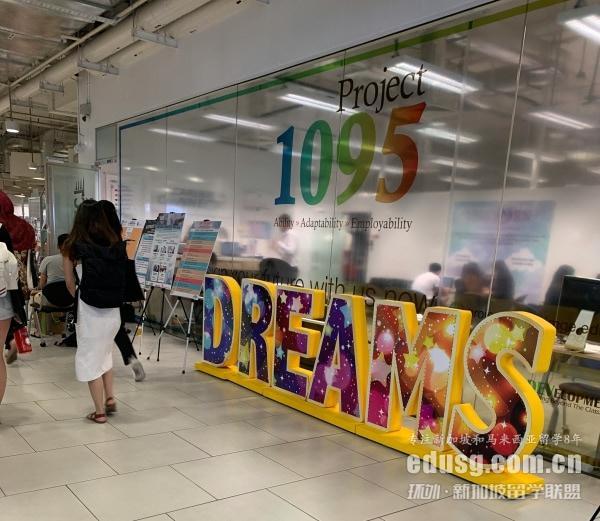 新加坡SIM需要高中成绩吗